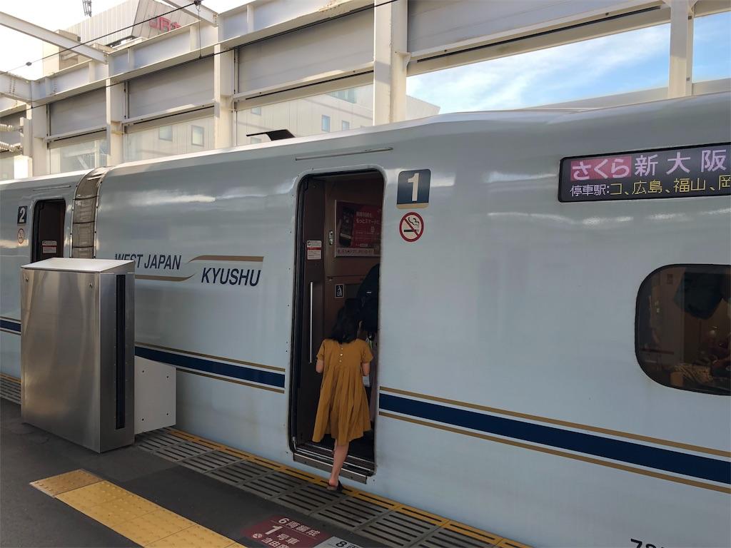 f:id:makoto1002:20190812172302j:image
