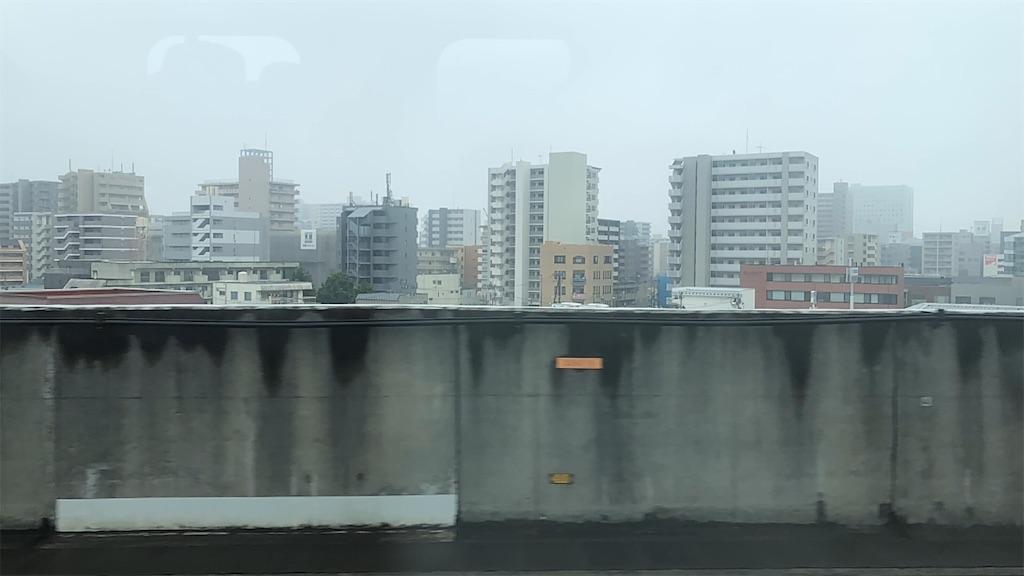 f:id:makoto1002:20190816144913j:image