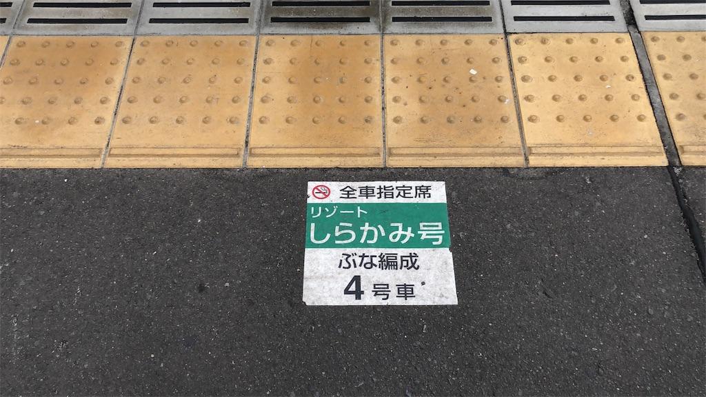 f:id:makoto1002:20190817085028j:image