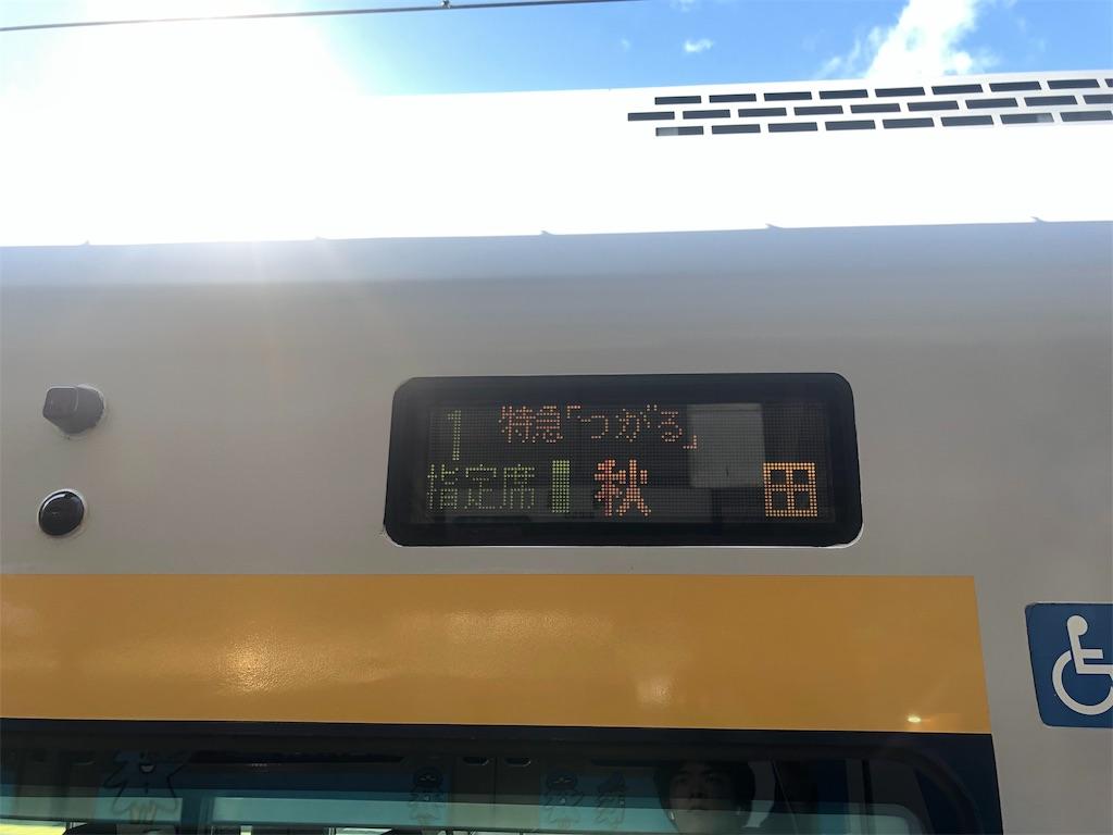 f:id:makoto1002:20190817123317j:image