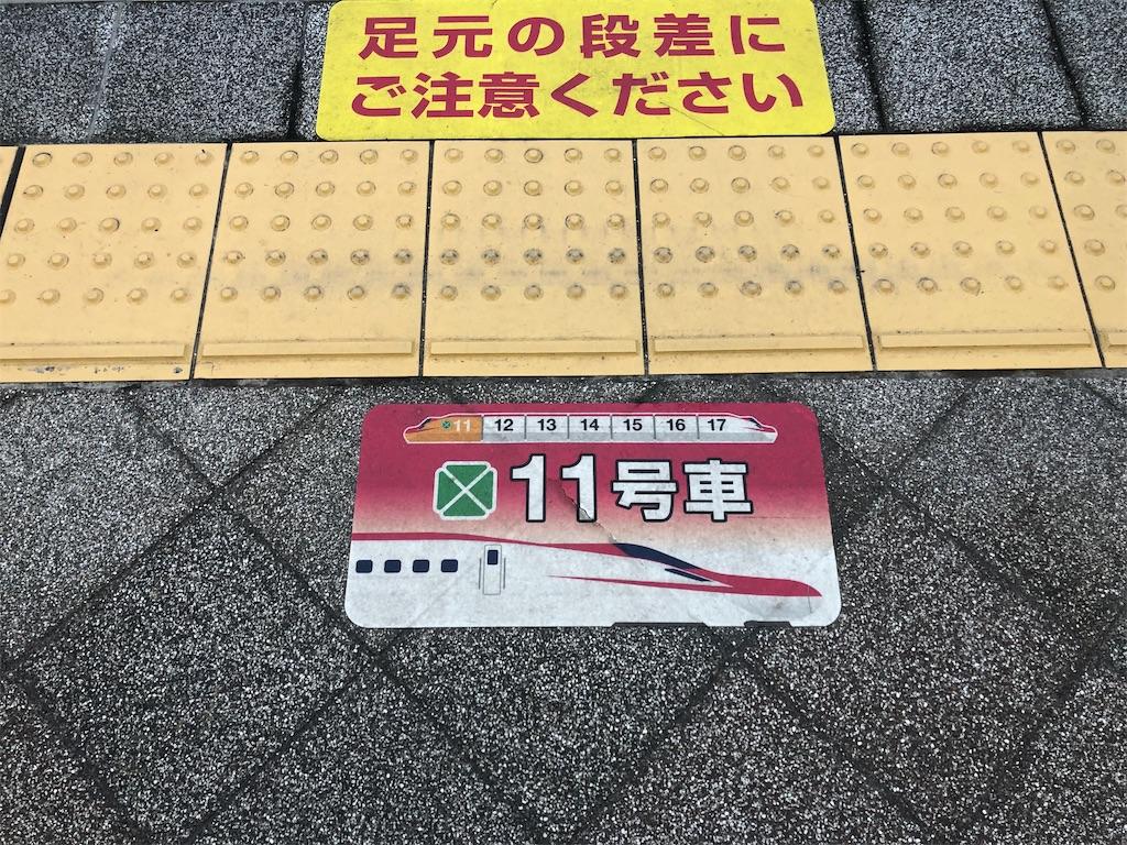 f:id:makoto1002:20190817185115j:image