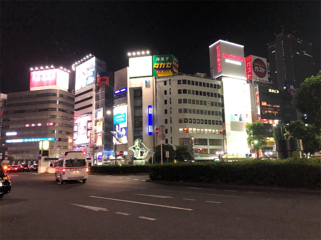 f:id:makoto1002:20190818002202j:image