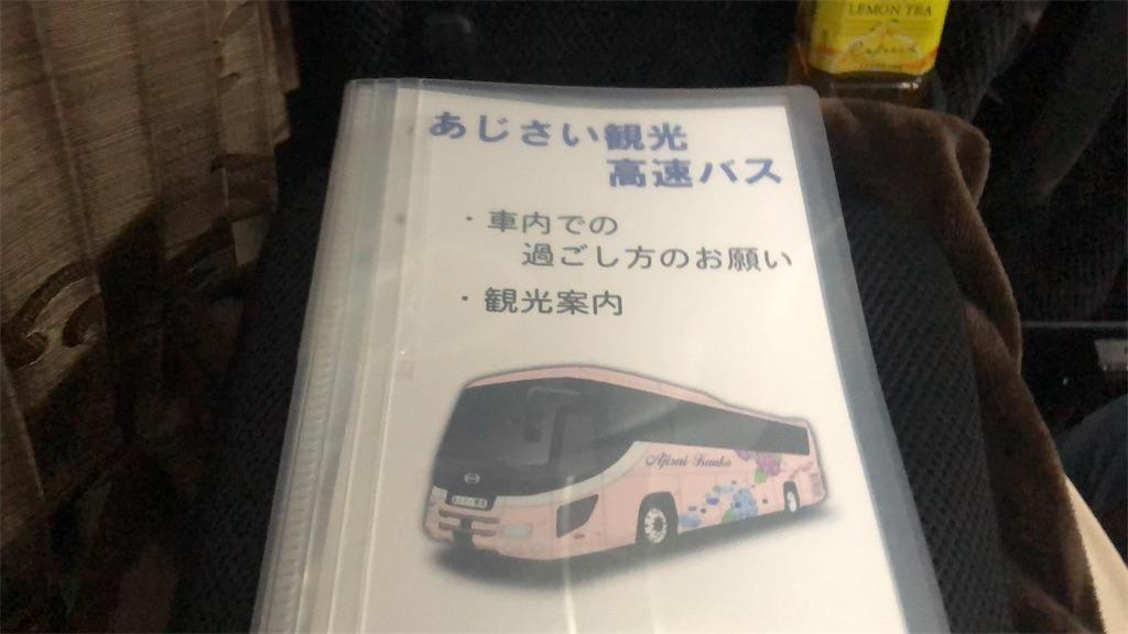 f:id:makoto1002:20190818002713j:image