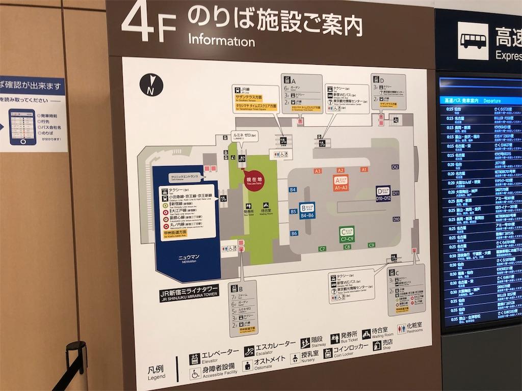 f:id:makoto1002:20190826002417j:image