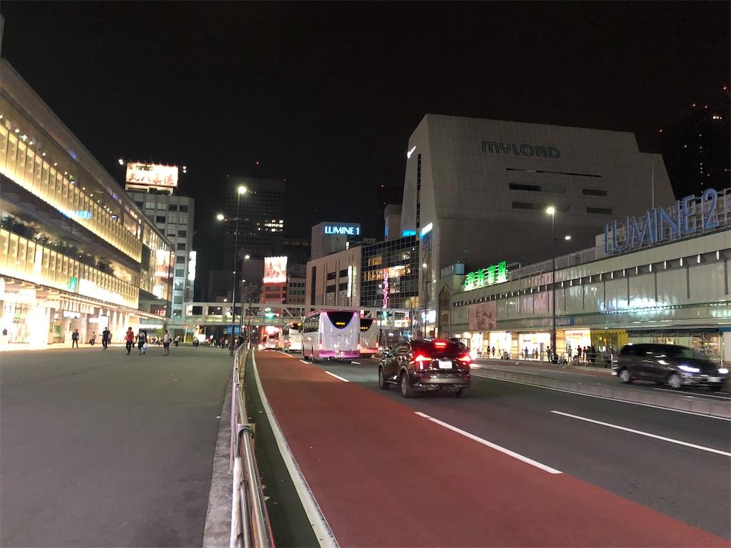 f:id:makoto1002:20190826002437j:image