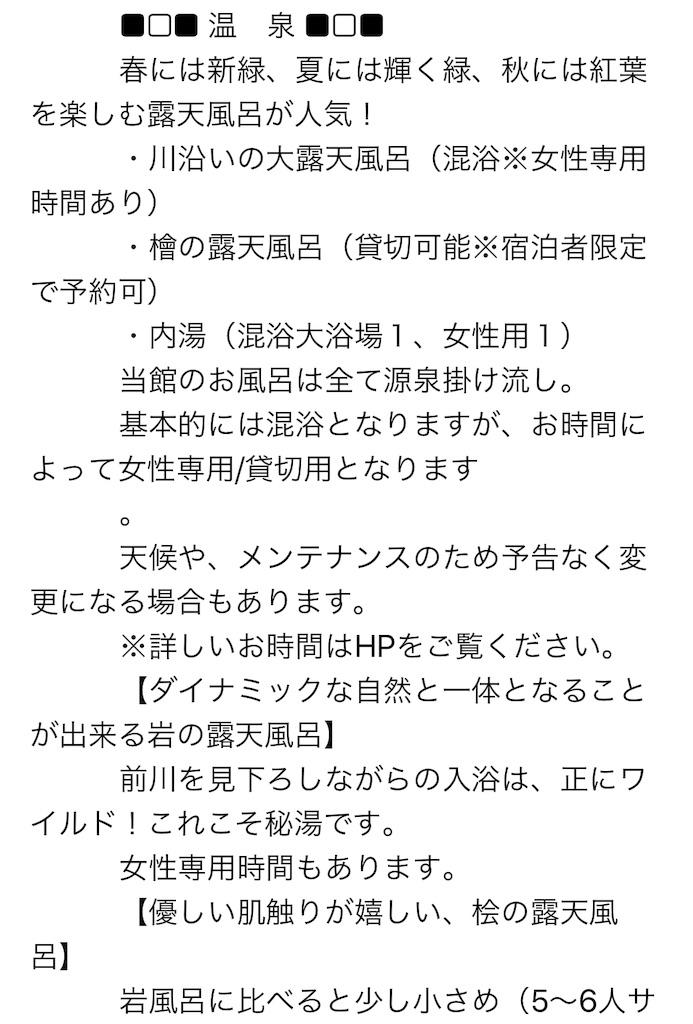 f:id:makoto1002:20190826141331j:image