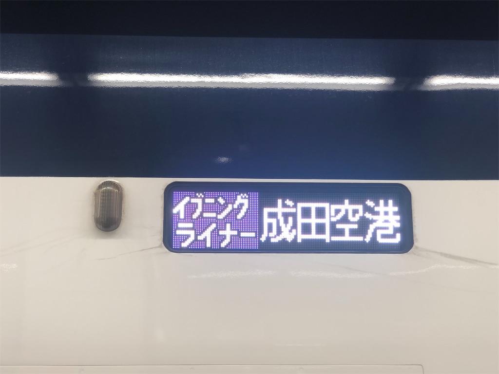 f:id:makoto1002:20190922183943j:image