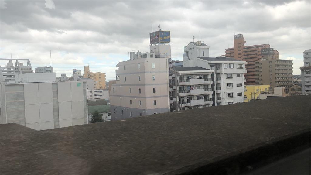 f:id:makoto1002:20190923140022j:image