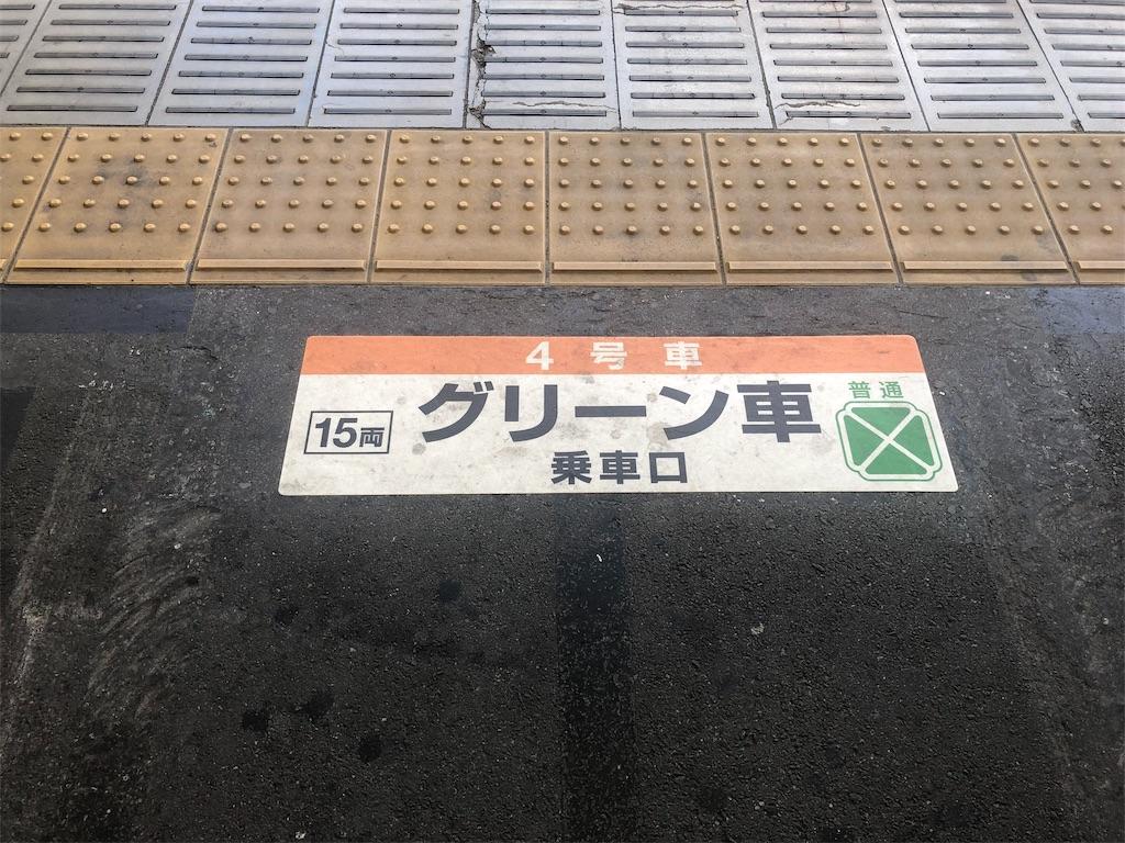 f:id:makoto1002:20190923143658j:image