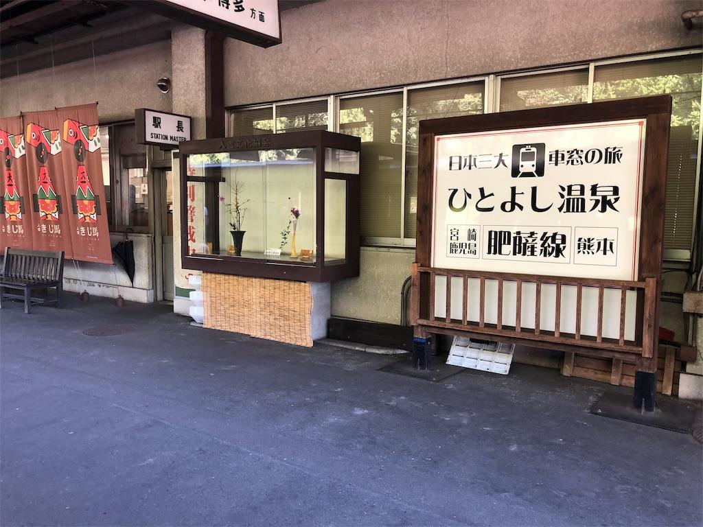 f:id:makoto1002:20191005134346j:image