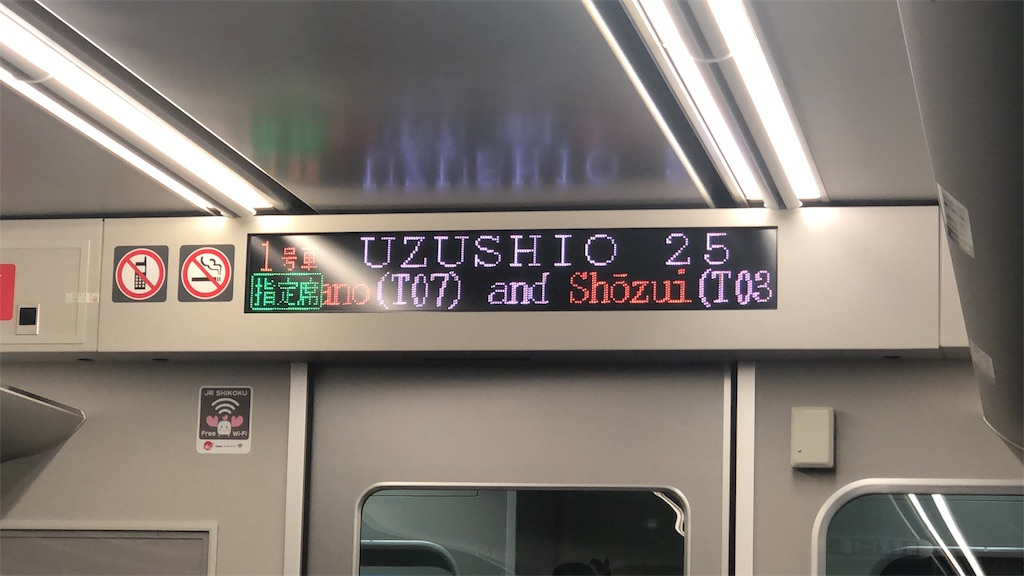 f:id:makoto1002:20191025181111j:image