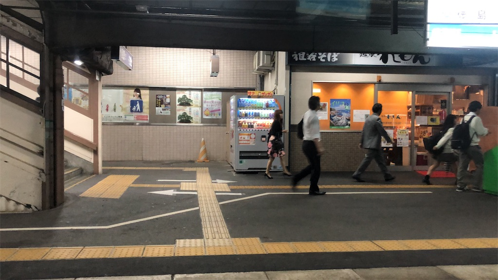 f:id:makoto1002:20191025194243j:image