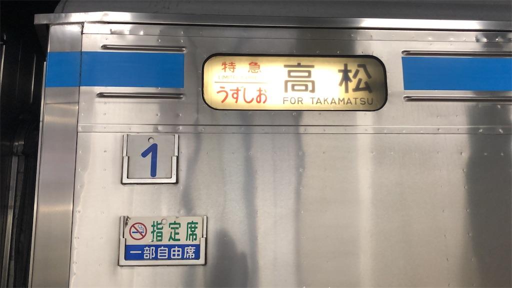 f:id:makoto1002:20191025215832j:image