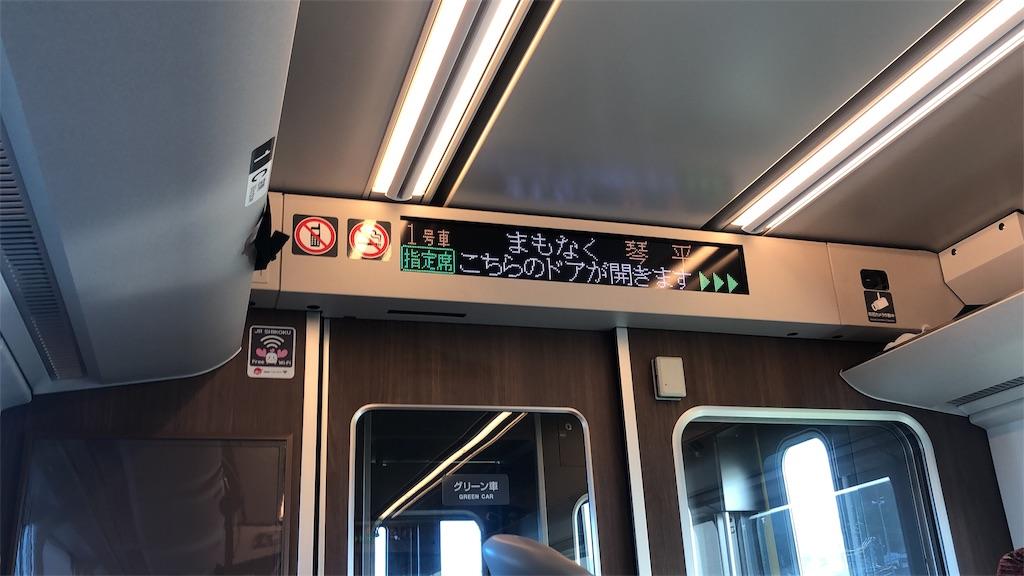f:id:makoto1002:20191026160233j:image