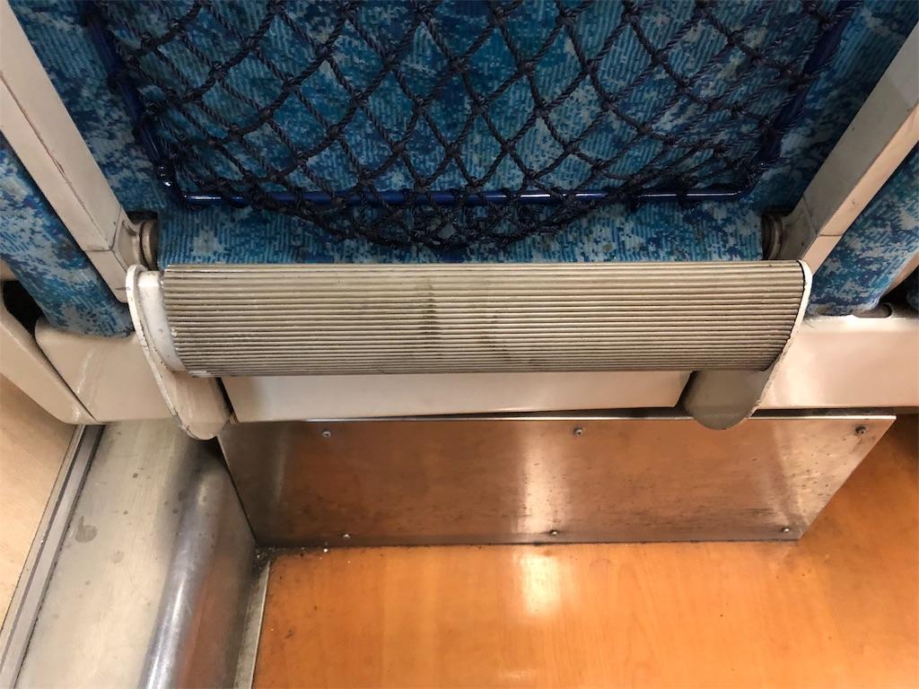 f:id:makoto1002:20191027043958j:image