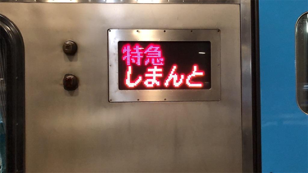 f:id:makoto1002:20191027044020j:image