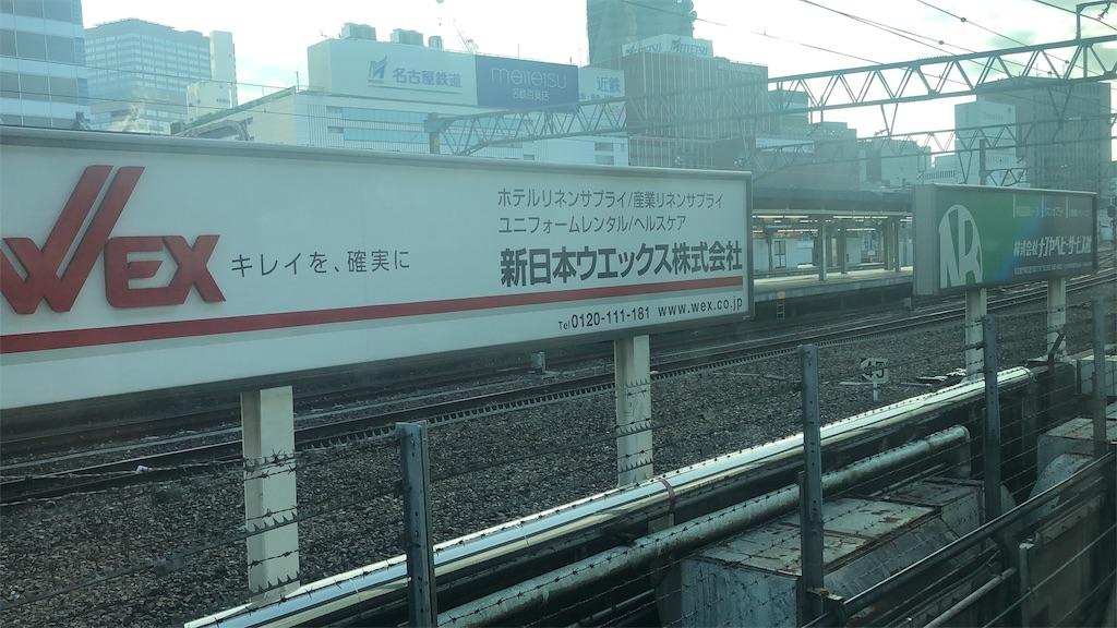 f:id:makoto1002:20191102074246j:image