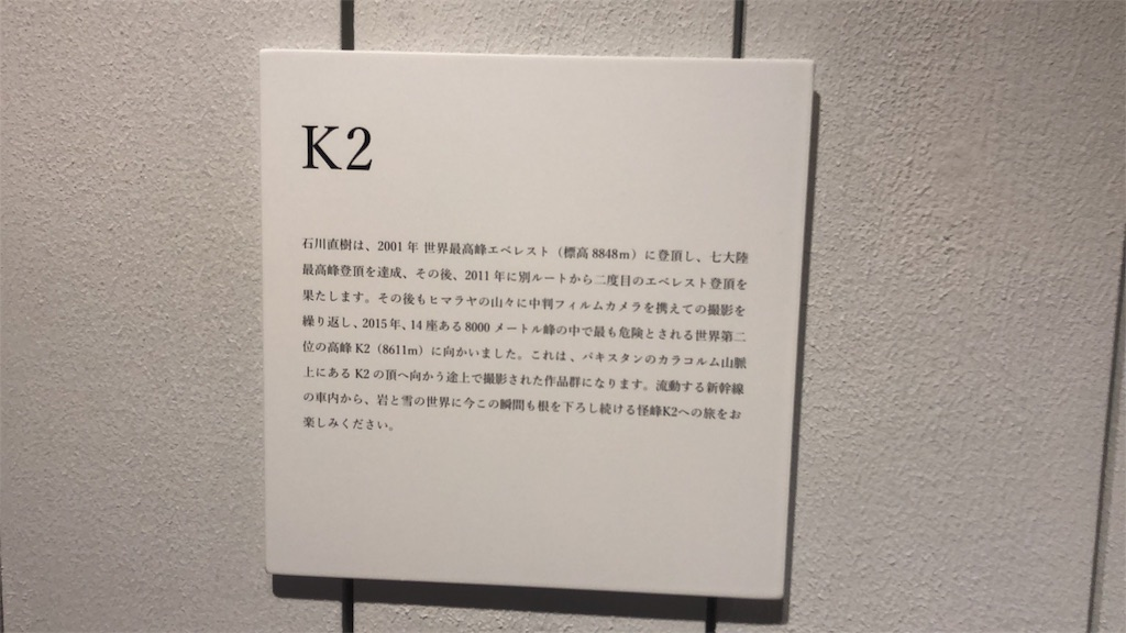 f:id:makoto1002:20191102125625j:image