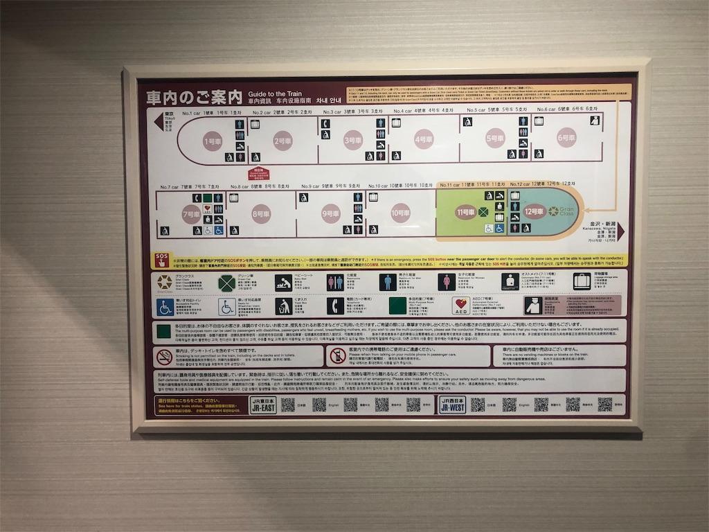 f:id:makoto1002:20191102164625j:image