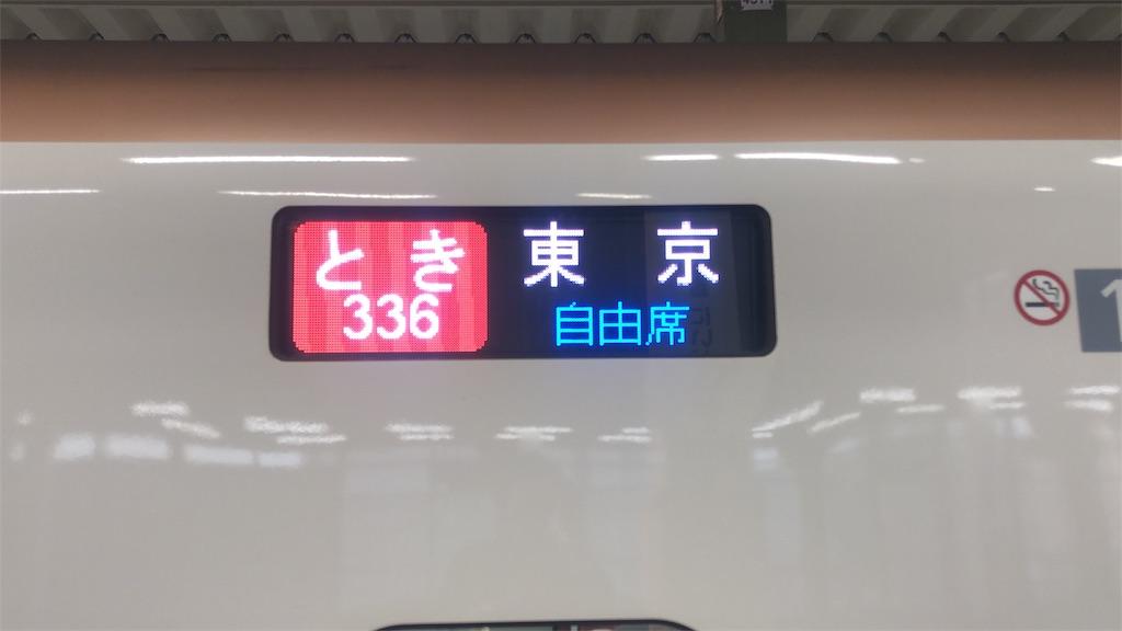 f:id:makoto1002:20191102164633j:image