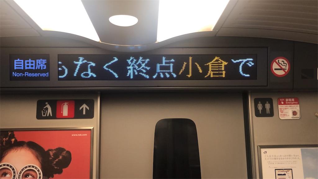 f:id:makoto1002:20191105230746j:image