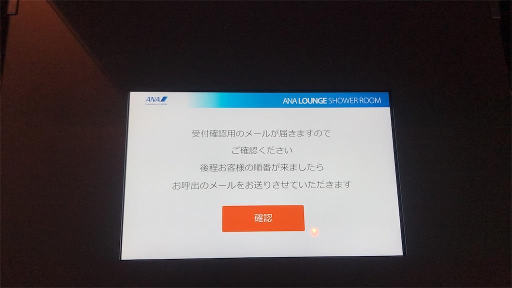 f:id:makoto1002:20191106100658j:image