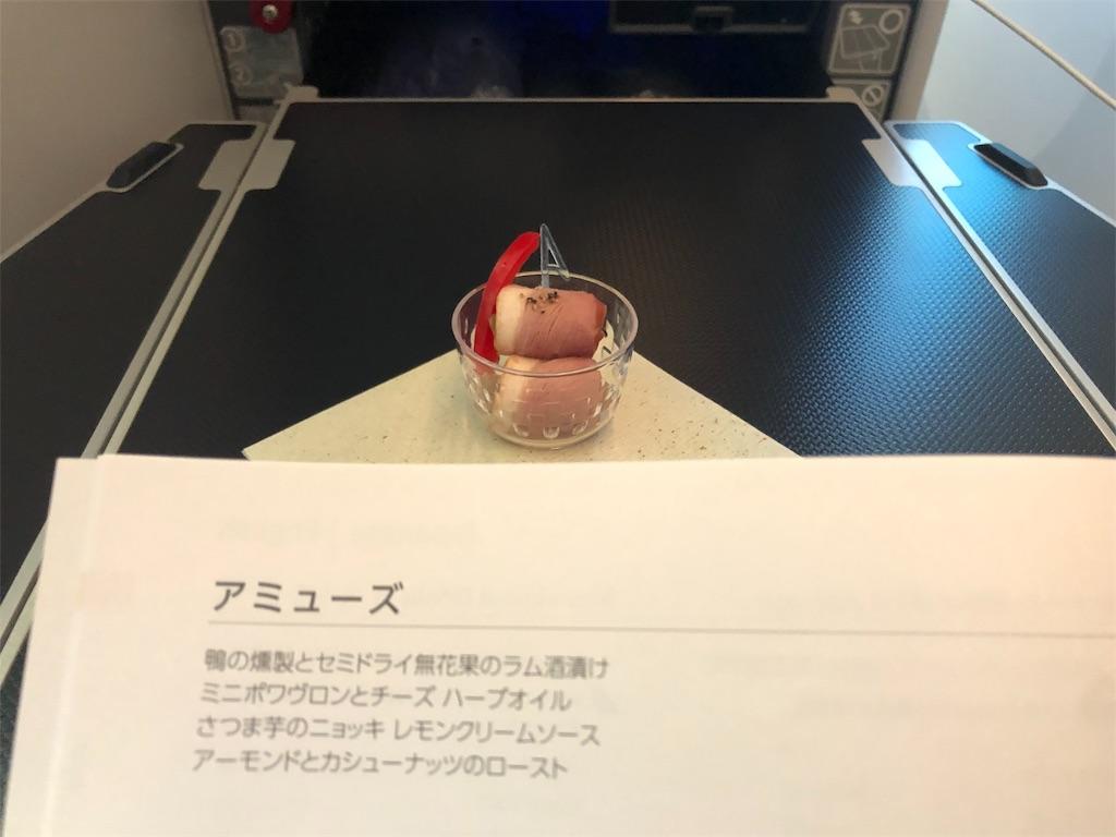 f:id:makoto1002:20191109135434j:image