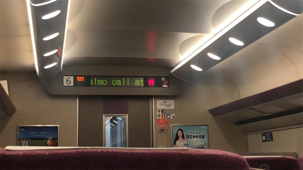 f:id:makoto1002:20191116193603j:image
