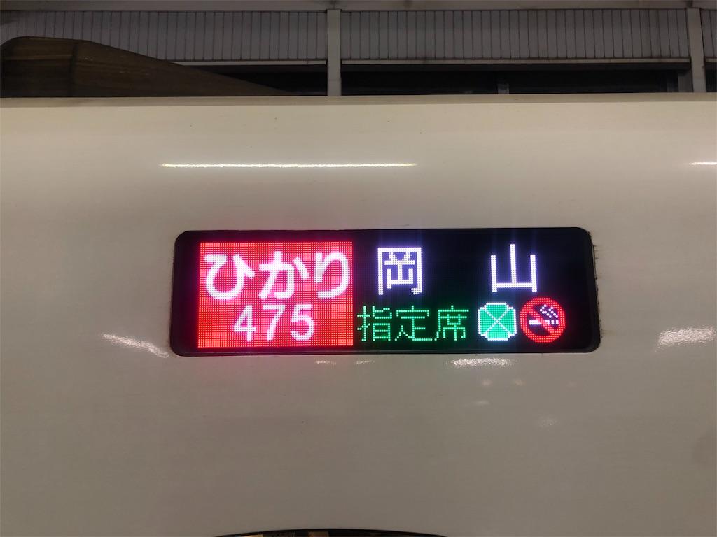f:id:makoto1002:20191129182052j:image