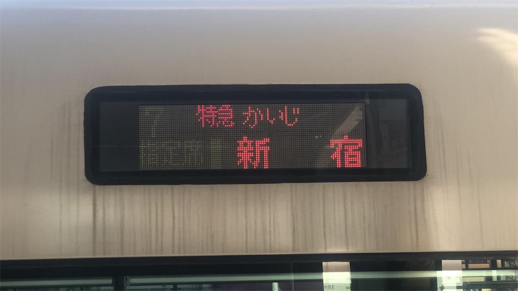 f:id:makoto1002:20191130103843j:image