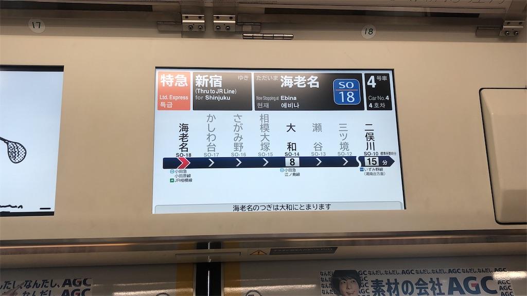 f:id:makoto1002:20191130153433j:image
