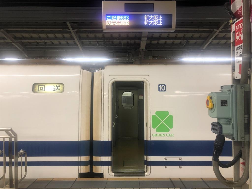 f:id:makoto1002:20191130232743j:image