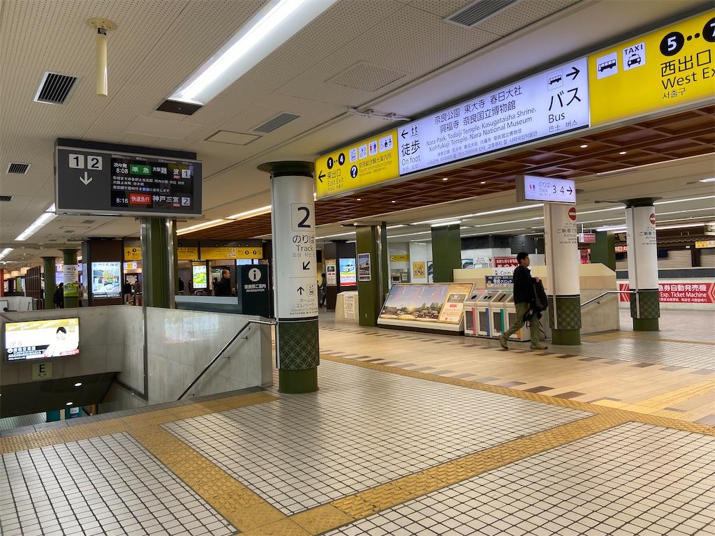 f:id:makoto1002:20191221080225j:image