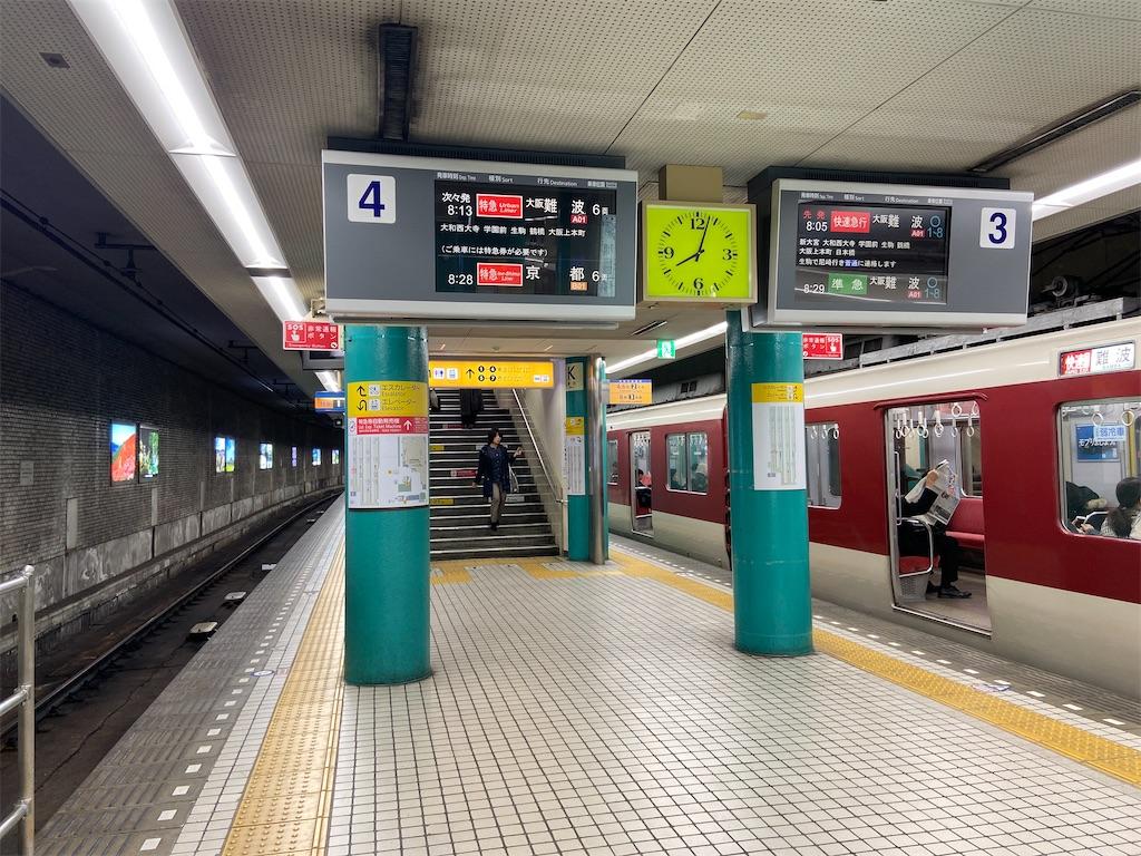 f:id:makoto1002:20191221080300j:image