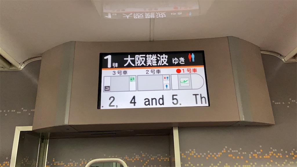 f:id:makoto1002:20191221082240j:image