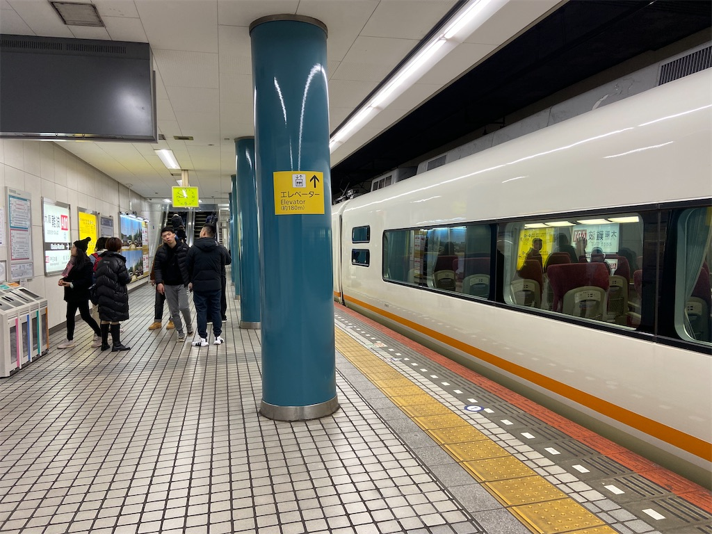 f:id:makoto1002:20191221085121j:image