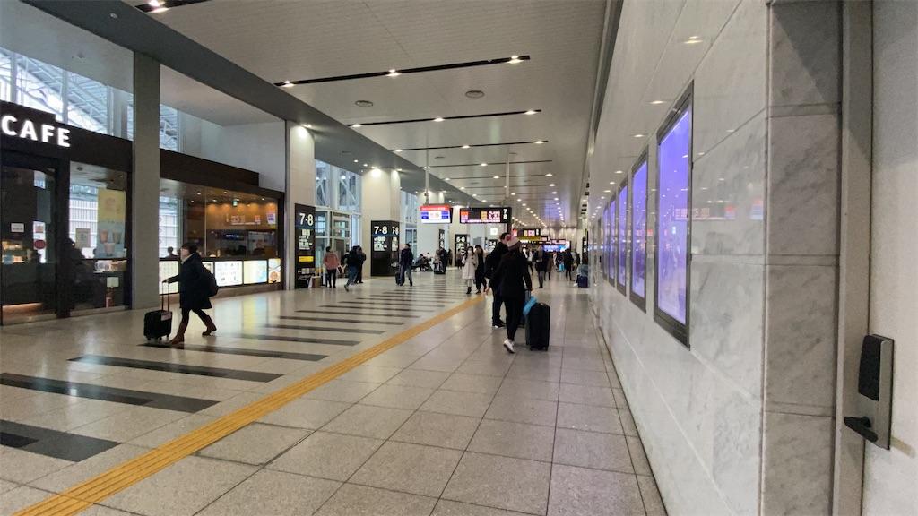f:id:makoto1002:20200101135742j:image