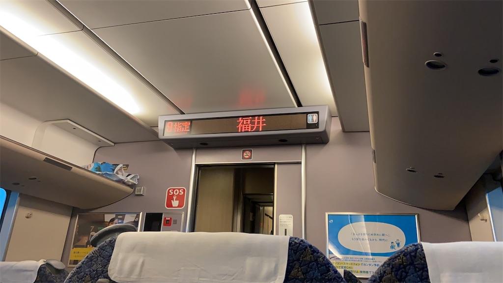 f:id:makoto1002:20200101161018j:image