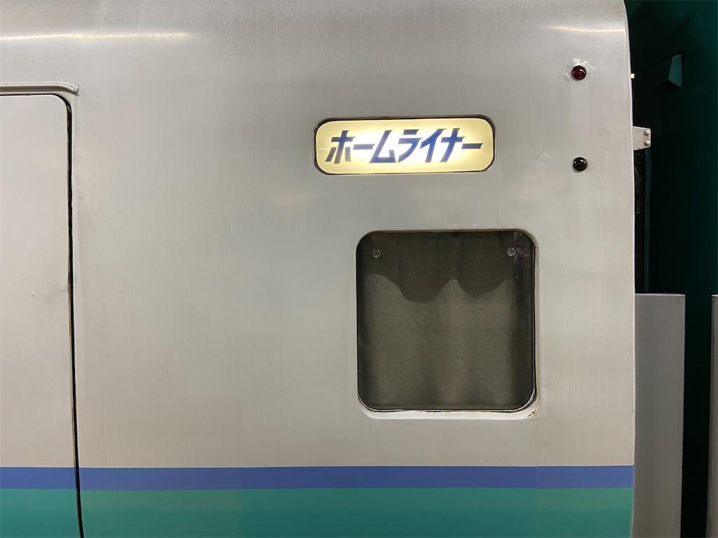 f:id:makoto1002:20200124223000j:image