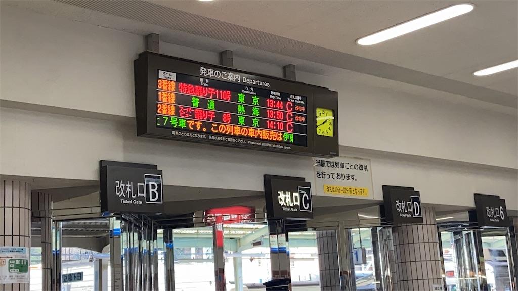 f:id:makoto1002:20200125134549j:image