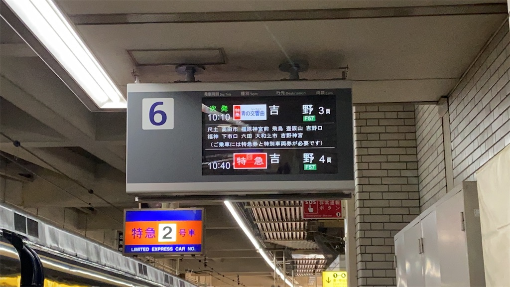 f:id:makoto1002:20200209103102j:image