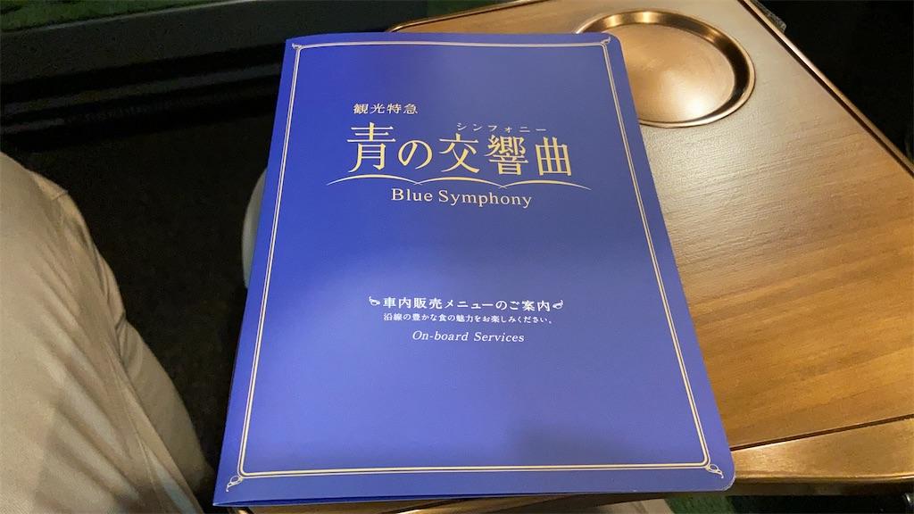 f:id:makoto1002:20200209103316j:image