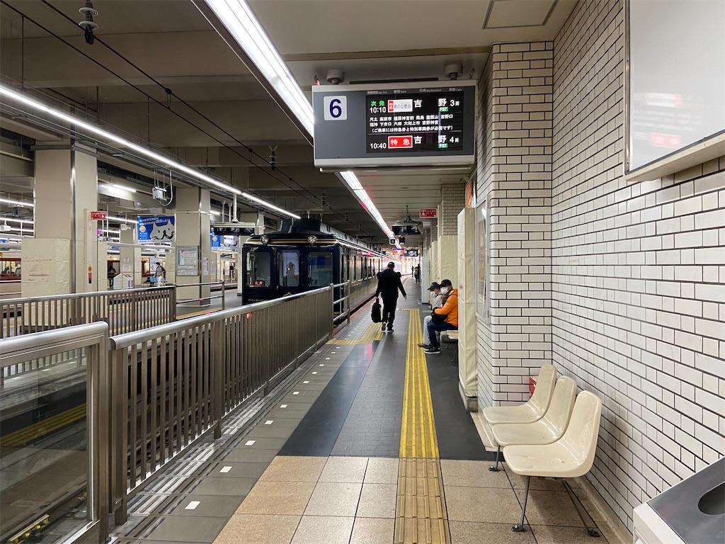 f:id:makoto1002:20200209103320j:image