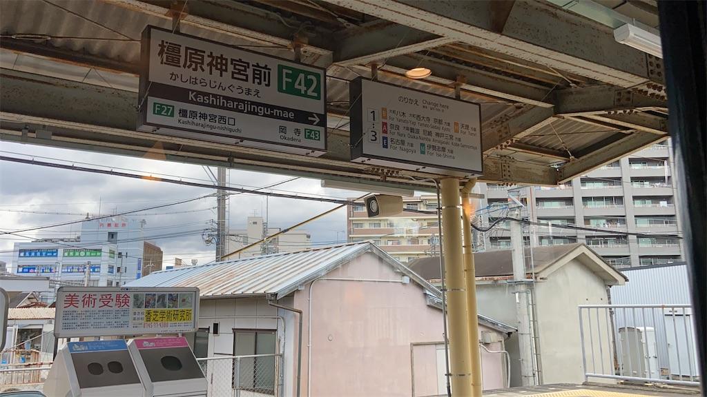 f:id:makoto1002:20200209104648j:image