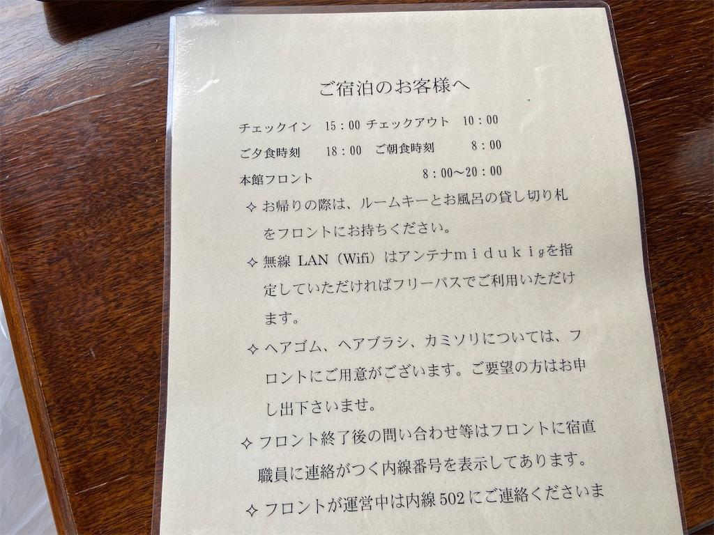 f:id:makoto1002:20200215150949j:image