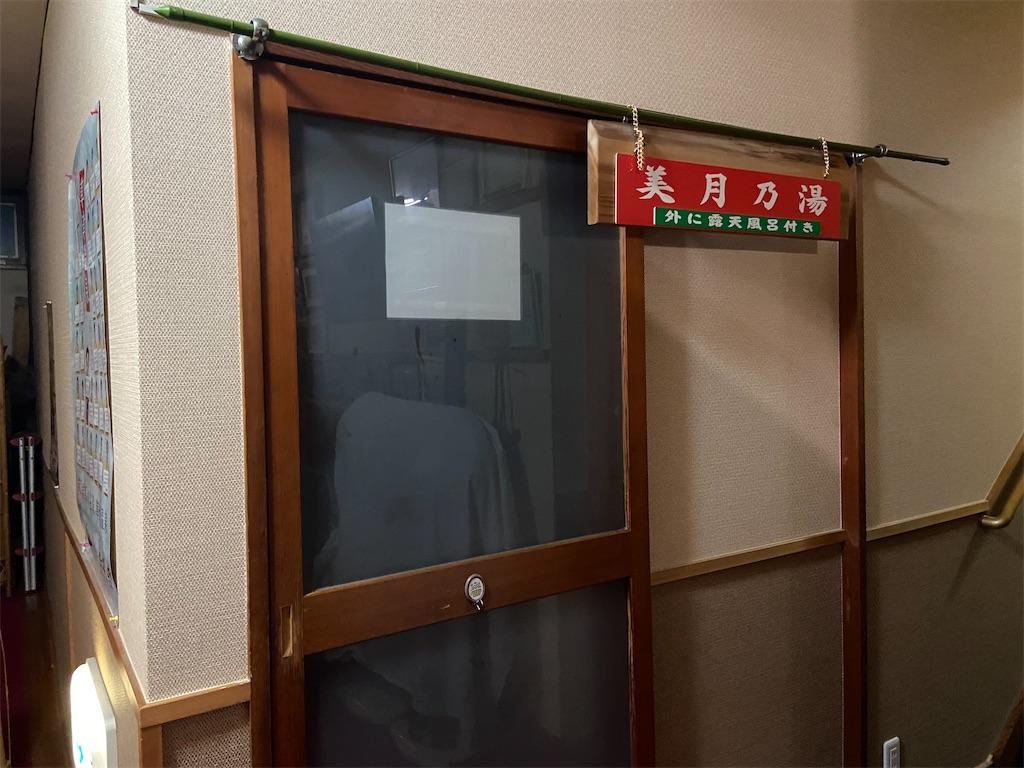 f:id:makoto1002:20200216020838j:image