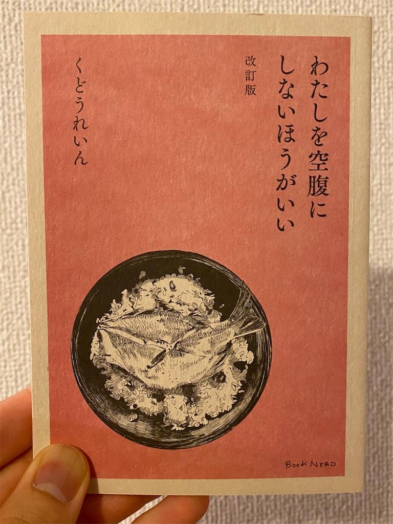 f:id:makoto1410:20200524221454j:image