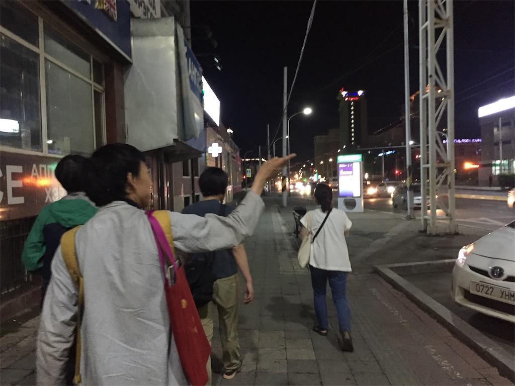 f:id:makoto1410:20200527215001j:image
