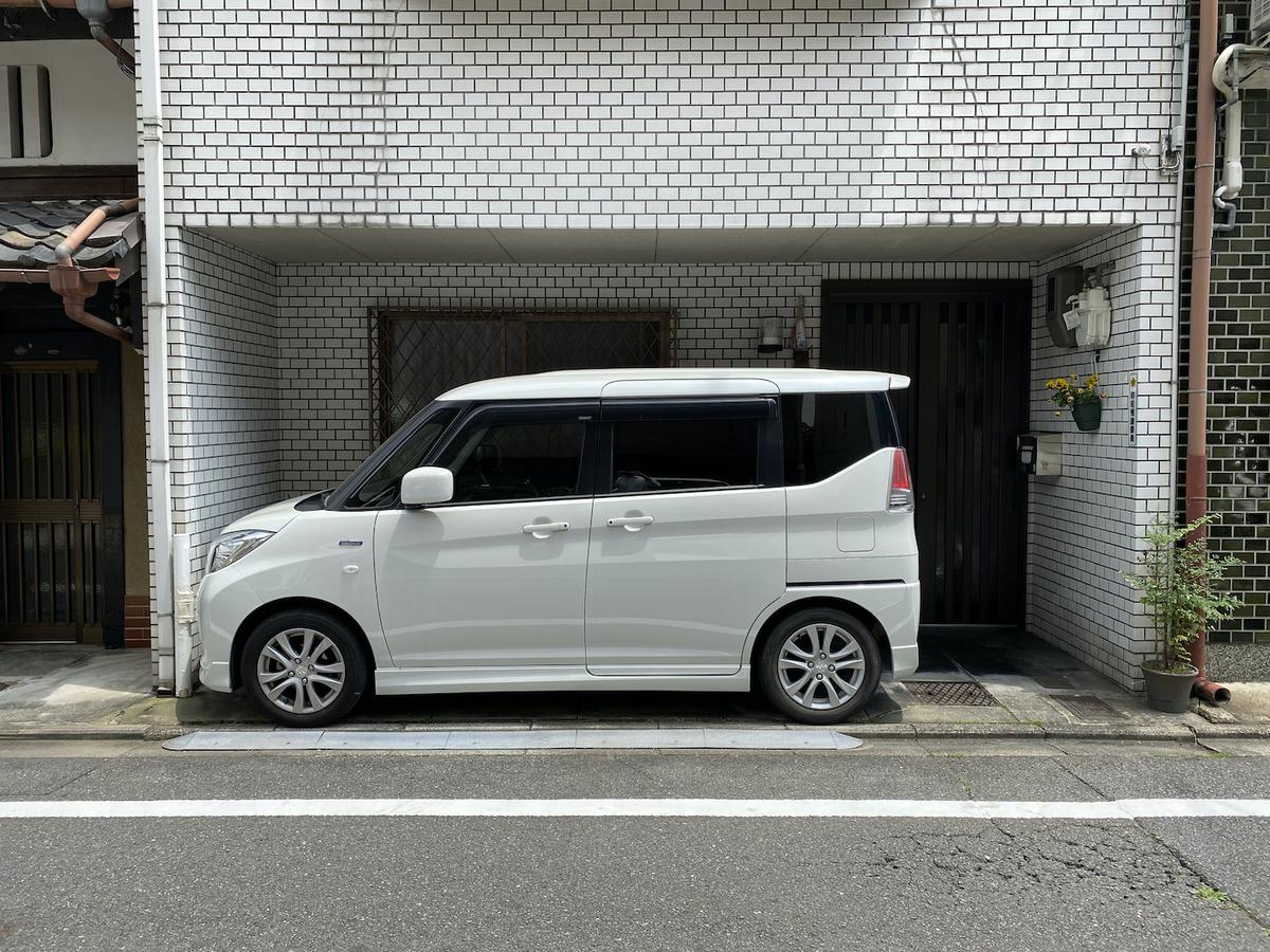 f:id:makoto1410:20200531012132j:plain