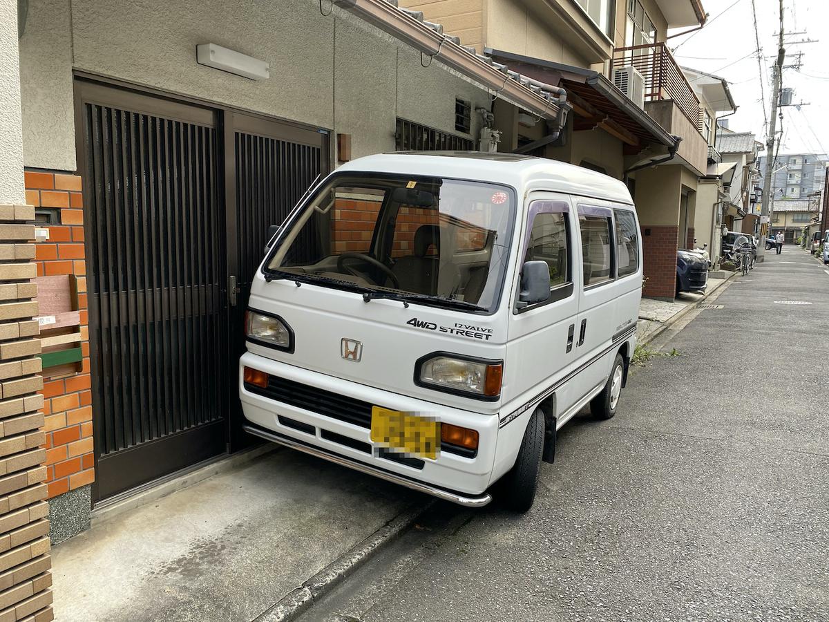 f:id:makoto1410:20200531020547j:plain
